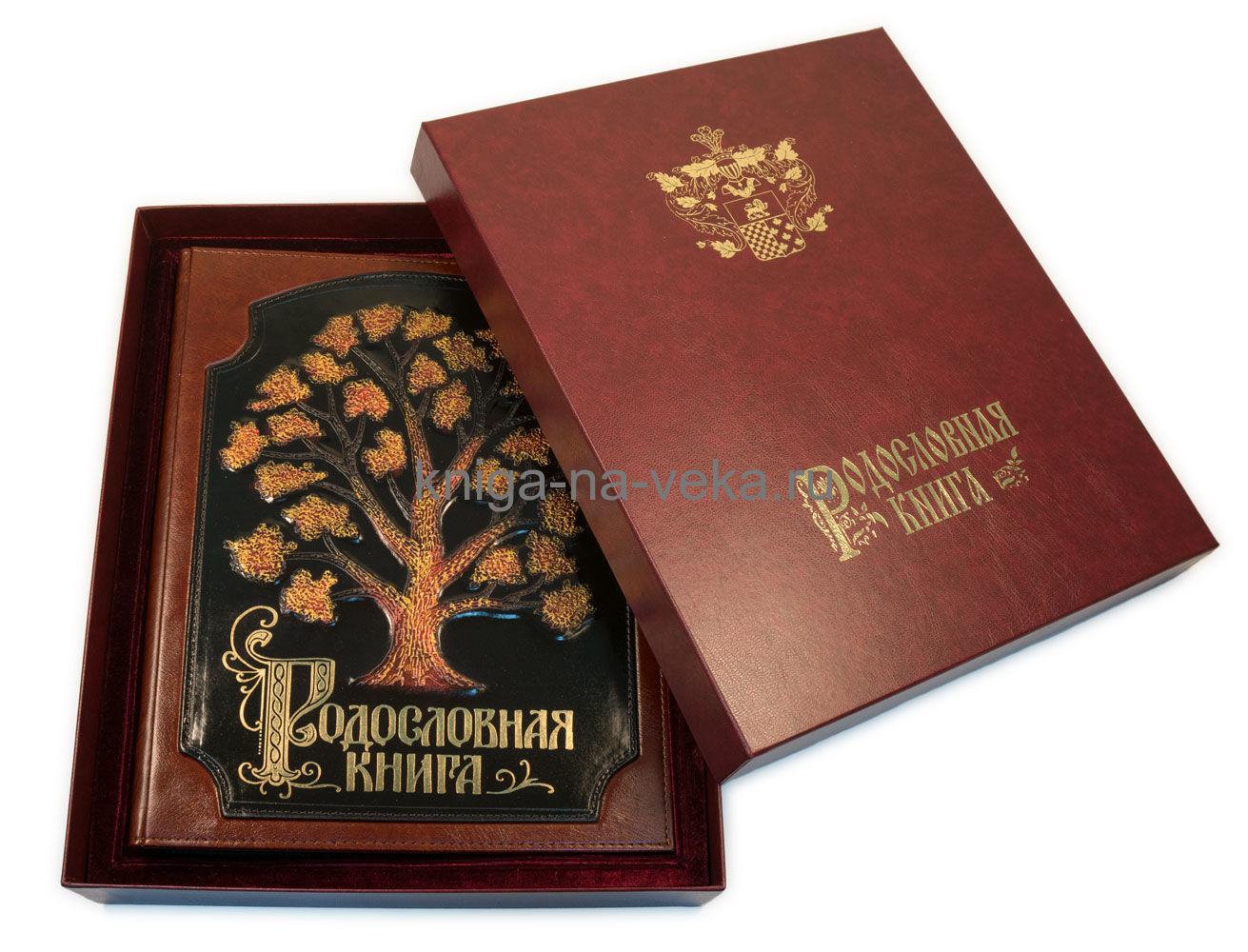 Родословная книга «Древо» (экокожа) с кожаной накладкой в подарочном футляре