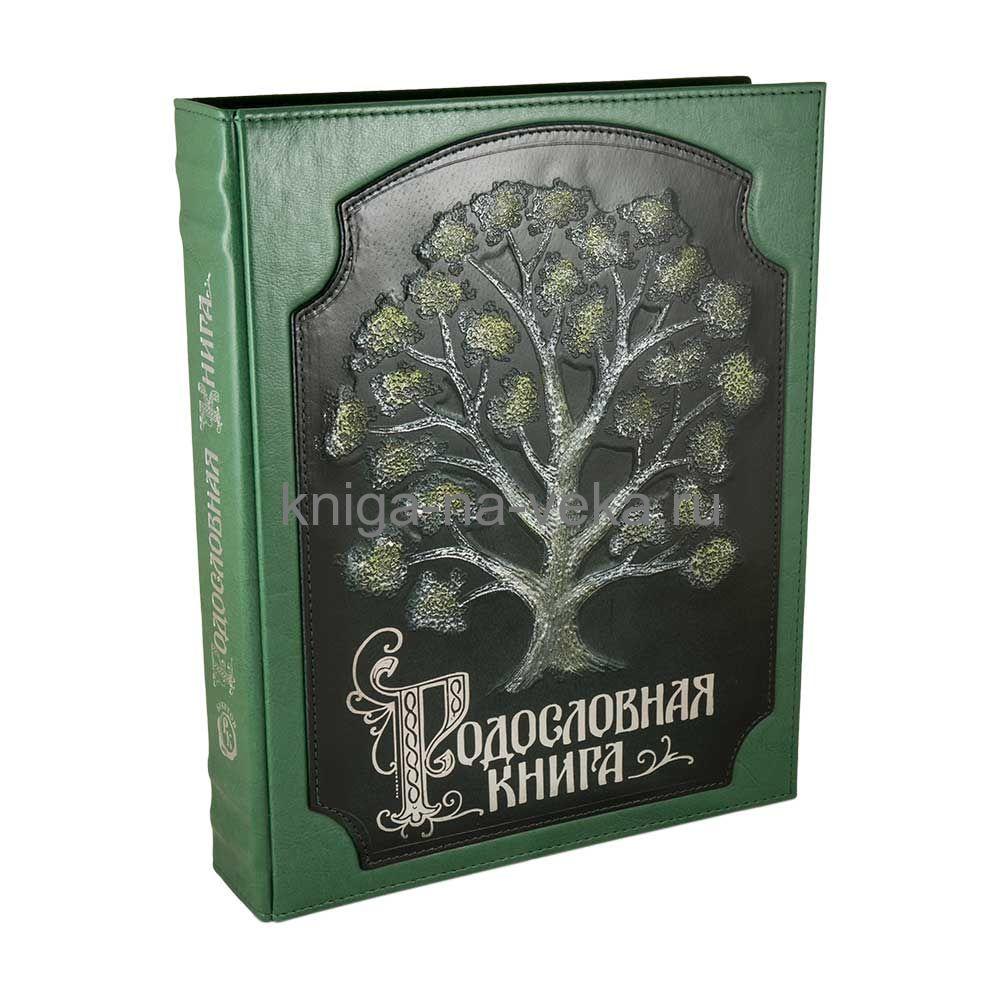 Родословная книга «Древо» (экокожа, малахит) с кожаной накладкой
