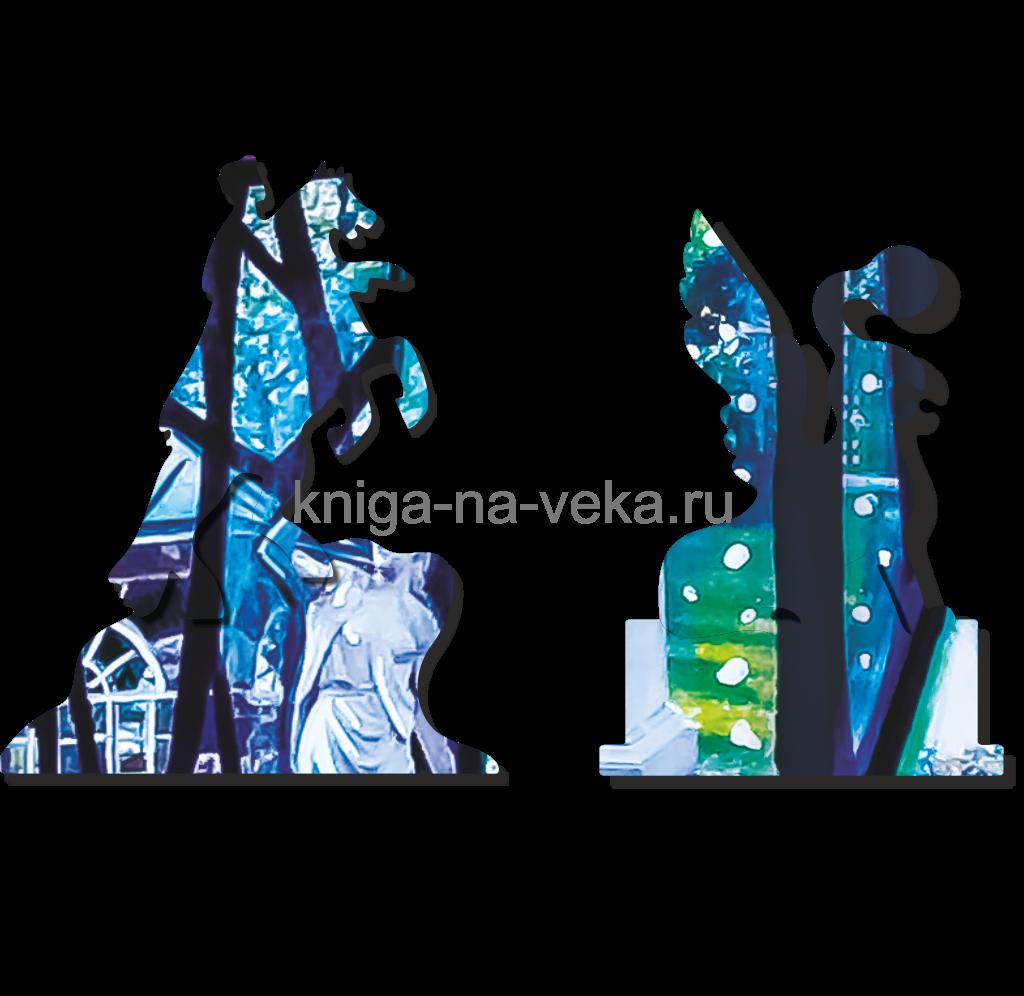 Пазл DaVici - Кот-Петергоф (200 деталей)